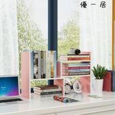 學生用桌上書架簡易兒童桌面小書架置物架