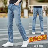 夏季薄款男士牛仔褲彈力夏天淺色直筒寬鬆潮牌休閒長褲子男 極簡雜貨