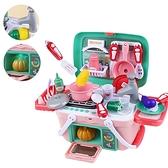 兒童玩具 扮家家酒 廚房玩具 百變廚房手提盒玩具-JoyBaby
