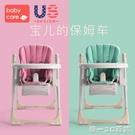babycare寶寶餐桌椅 多功能嬰兒便...