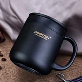 雙層304辦公保溫杯 帶手柄手把咖啡杯商務隨