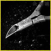 快樂購 修腳刀 專用指甲刀單個裝剪腳趾甲不銹鋼炎鷹嘴修腳鉗
