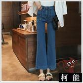 牛仔褲【8195】超彈力大口袋顯瘦小喇叭牛仔褲長褲