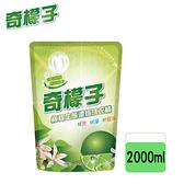 (箱購)奇檬子檸檬生態濃縮洗衣精-2000ml補充包(8包/箱)