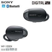 (贈原廠旅行贈盥洗包) 公司貨兩年保固 Sony WF-1000X (黑色) 藍芽真無線 智慧降噪 耳道式耳機