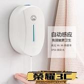 自動洗手機 皂液器智慧感應抑菌免打孔壁掛洗手液機免接觸消毒泡沫噴霧滴液機   【榮耀 新品】