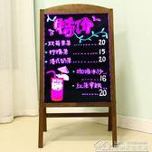 熒光板廣告板充電款發光字小黑板支架式店鋪用led廣告牌展示板 居樂坊生活館YYJ