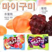 韓國 ORION 好麗友 QQ軟糖 66g【櫻桃飾品】【30095】