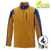 維特FIT 男款雙刷雙搖撞色保暖上衣 HW1111 黃褐色 保暖舒適 中層衣 發熱衣 刷毛衣 OUTDOOR NICE