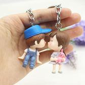 卡通可愛情侶一對男女孩鑰匙扣掛件七夕情人節禮物個性創意小禮品  寶貝計畫