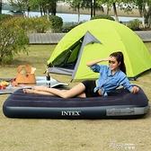 充氣床家用雙人加大氣墊床戶外便攜充氣墊單人午休折疊床.  【全館免運】