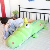 鱷魚毛絨玩具可愛女孩抱著睡覺抱枕長條枕公仔布娃娃 店慶降價
