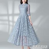 旗袍式蕾絲修身顯瘦中長款時尚流行貴夫人氣質洋裝年春夏裝
