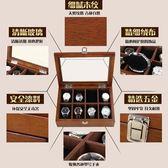 韓米琪木質手表盒手镯手鏈收藏盒文玩收納盒8格木質包絨帶表包