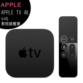 APPLE TV 4K-64G 電視盒(HDMI連接線另售)