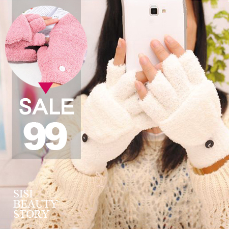 SISI【A4002】可愛糖果色珊瑚絨翻蓋/露指兩用手套 寒流保暖 五指半指 電腦打字滑手機