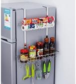 冰箱置物架廚房收納面多功能家用壁掛式側掛架【原本良品】