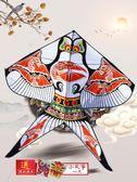傳統沙燕風箏 正宗燕子風箏 三角風箏線輪 喵小姐