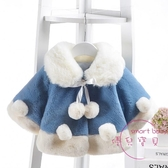 兒童披風 外套冬加厚披風公主秋冬裝女寶寶兒童外出可愛衣服【快速出貨】