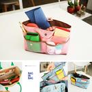 【韓國創意品牌 invite.L】M號 袋中袋 包包收納幫手 手機/7吋平板電腦/錢包/記事本收納 繽紛多彩
