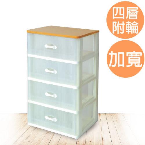 【生活大買家】免運 WK400 特大富山四層櫃(附輪) 塑膠櫃 整理箱 收納箱 抽屜櫃