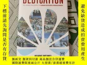 二手書博民逛書店dedication罕見huawei【精裝】Y20621 ded