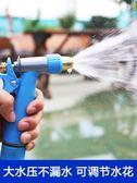 高壓洗車水搶水槍神器家用刷車噴水槍頭澆花噴頭水管軟管套裝工具YYP 伊鞋本鋪