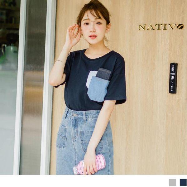 OB嚴選《AB3345-》質感純色綴上牛仔口袋層次造型落肩上衣.2色