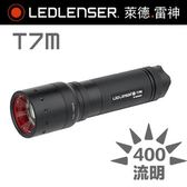 德國LED LENSER T7M專業遠近調焦手電筒