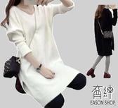 EASON SHOP(GU3757)韓版純色側邊開叉前短後長V領蝙蝠袖長袖羅紋針織毛衣洋裝連身裙女上衣針織長版