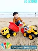 玩具模型車 耐摔兒童沙灘玩具車大號工程車推土機挖掘機鏟車翻斗卡車模型男孩【八折搶購】
