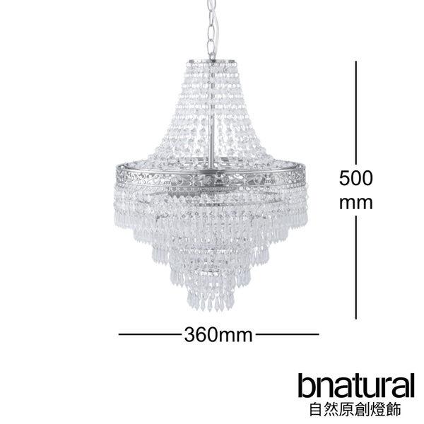 bnatural 鐵砂鎳框吊燈(BNL00005)