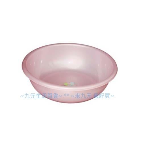 聯府 晶采臉盆/面盆(45cm) BR450 BR-450