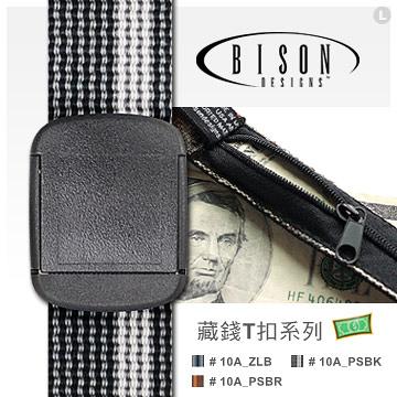 [美國製 BISON] T扣 藏錢腰帶 10A-2;旅行腰帶