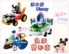 麗嬰兒童玩具館~Disney迪士尼-急速變形車.迴力慣性玩具車(米奇/唐老鴨/巴斯光年)