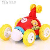 男童2-3-4歲翻斗車玩具寶寶1周歲女孩子益智力5-6遙控車生日禮物7「Chic七色堇」
