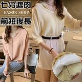 EASON SHOP(GW3512)韓版簡約百搭純色薄款前短後長開衫領七分袖短袖襯衫棉麻女上衣服落肩寬鬆內搭衫