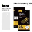 【iMos】Samsung Galaxy J6+ (6吋) 背面 霧面電競螢幕保護貼 電競專用 極滑 抗污 防反光