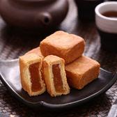鳳梨酥6入禮盒【米迦千層乳酪蛋糕】