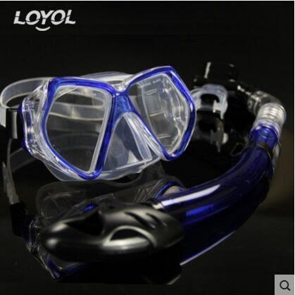 成人潛水鏡 浮潛三寶全乾式呼吸管套裝【藍色款M1526+S14套裝】