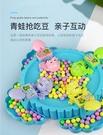 抖音同款青蛙吃豆玩具雙人兒童親子對戰桌面益智互動貪吃青蛙搶豆 風馳