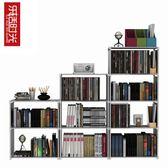 書架 簡易書架 書柜 置物架 兒童書柜自由組合加固儲物收納柜 巴黎春天