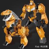 兒童禮物變形金剛合金變形玩具5霸王龍鋼索恐龍賽博坦G1手辦金剛模型男孩LXY6616【pink中大尺碼