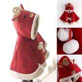 寶寶斗篷外出披風嬰兒圣誕麋鹿女童兒童加絨加厚小孩外套 伊衫風尚