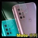 【萌萌噠】Motorola G10 G30 兩片裝 高清防爆防刮 imak 鋼化玻璃鏡頭膜 鏡頭保護膜 鏡頭膜