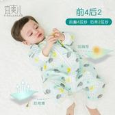 全館83折 嬰兒睡袋春夏季薄款寶寶紗布分腿睡袋兒童空調房純棉透氣防踢被