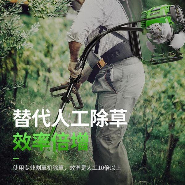 割草機 四沖程背負式小型多功能農用汽油開荒打草鬆土除草機神器 220V 艾莎嚴選YYJ