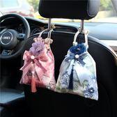 汽車用品擺件車上去味新車車內除味除異味甲醛竹炭包香包香囊香薰 概念3C旗艦店