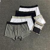 男士夏季薄款速干涼爽冰絲透氣帶包裝運動平角內褲【週年慶免運八折】