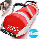 終極15公斤負重沙包袋15KG重訓沙袋Power Bag舉重量訓練包.重力量啞鈴健身體能量包.深蹲爆發力